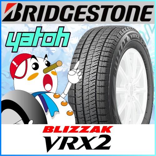 【155/65R14★1本】BRIDGESTONE ブリザック VRX2 ...