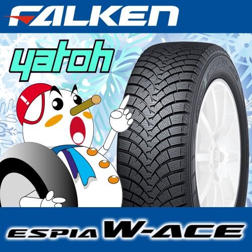 【新品スタッドレスタイヤ】ファルケン ESPIA W-A...