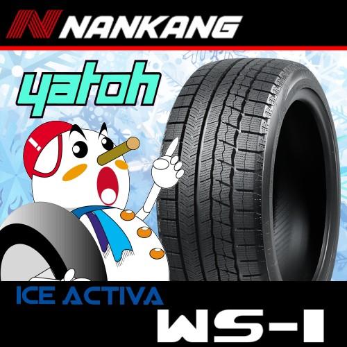 【新品スタッドレスタイヤ】ナンカン ICE ACTIVA ...