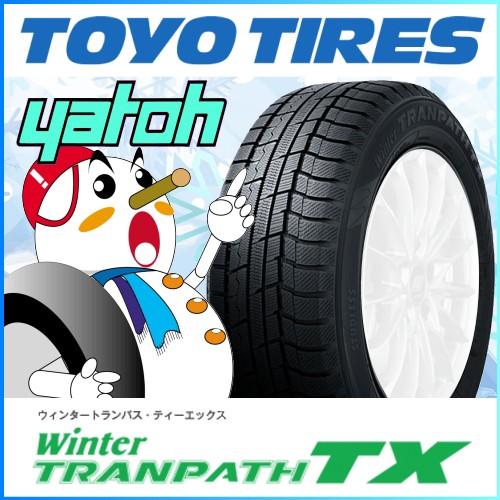 【新品スタッドレスタイヤ】トーヨー ウィンター...