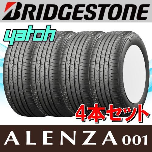 【4本特価】BRIDGESTONE ALENZA001 245/45R20 99V...