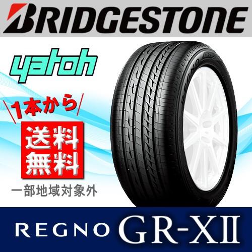 【新品サマータイヤ1本★225/55R17】BRIDGESTONE ...