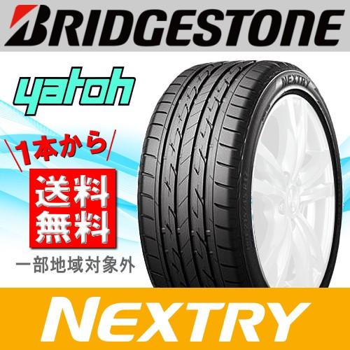 【新品サマータイヤ1本★165/65R13】BRIDGESTONE ...