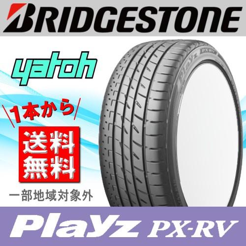 【新品サマータイヤ1本★205/65R15】BRIDGESTONE ...
