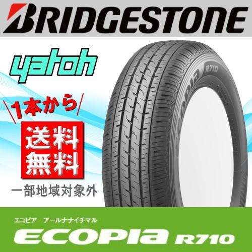 【新品サマータイヤ1本】BRIDGESTONE ECOPIA R710...