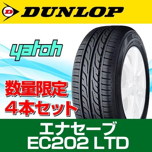 【新品サマータイヤ4本特価★185/65R15】DUNLOP E...