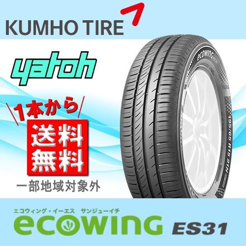 【新品タイヤ】 KUMHO ECOWING ES31 185/65R15 88...
