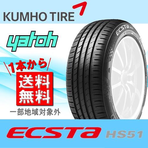 【新品タイヤ】 KUMHO ECSTA HS51 165/40R16 73V...