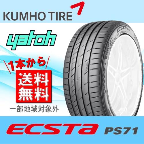 【新品タイヤ】 KUMHO ECSTA PS71 225/45R18 95V ...