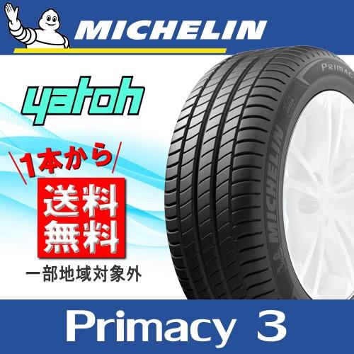 【新品サマータイヤ1本★215/55R17】MICHELIN Pri...