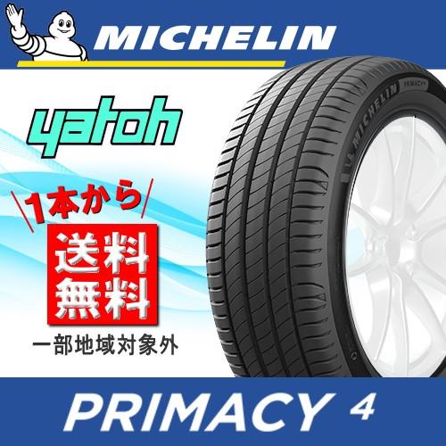 【新品サマータイヤ1本★195/65R16】MICHELIN Pri...