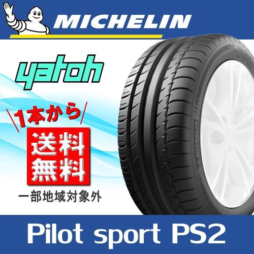 【新品サマータイヤ1本★305/35R20】MICHELIN Pil...