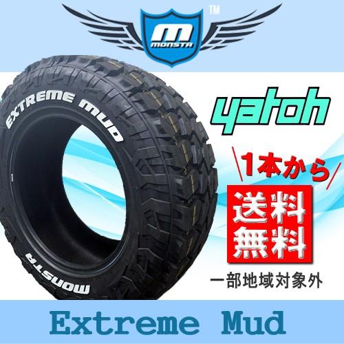 【新品タイヤ】Monsta Tyres Extreme Mud 33X12.5...