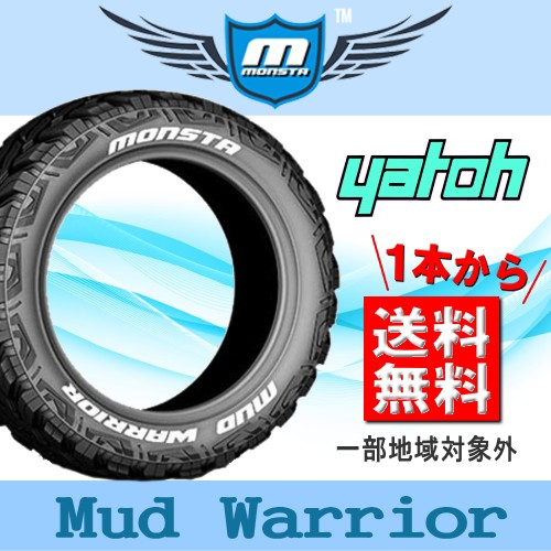 【新品タイヤ】Monsta Tyres Mud Warrior 265/50R...