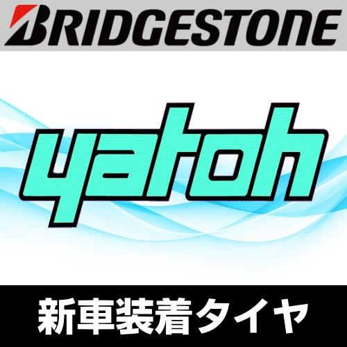 【2店舗購入で+5%還元】BRIDGESTONE ECOPIA EP15...