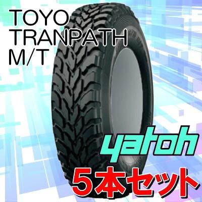 【新品タイヤ】【5本特価】TOYO TRANPATH M/T 195...