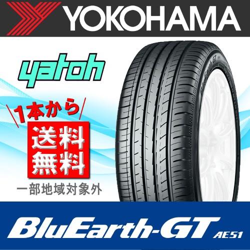 【新品サマータイヤ1本★195/55R15】YOKOHAMA Blu...