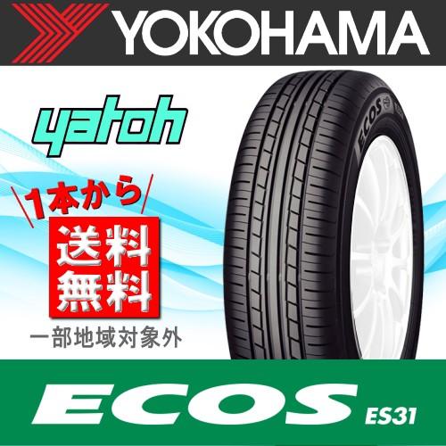 【新品タイヤ】YOKOHAMA ECOS ES31 225/55R17 97W...
