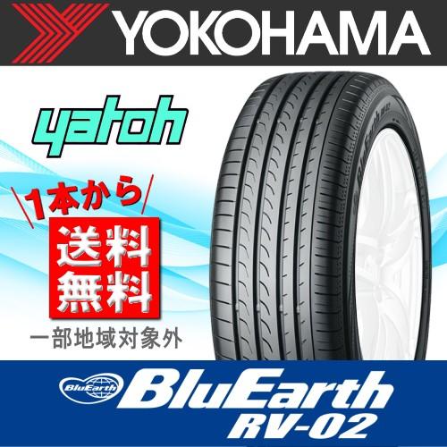 【新品サマータイヤ1本★235/65R17】YOKOHAMA Blu...