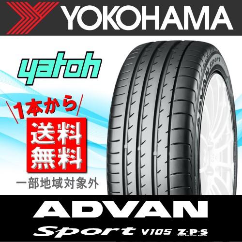 【新品ランフラットタイヤ】 YOKOHAMA ADVAN Spor...