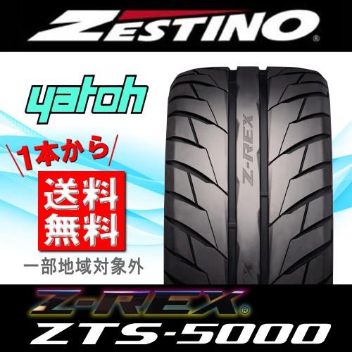 【新品サマータイヤ1本★225/40R18】ZESTINO Z-RE...