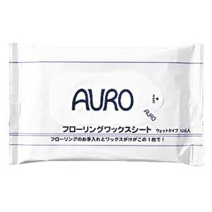 【メール便OK】 AURO アウロ フローリングワック...