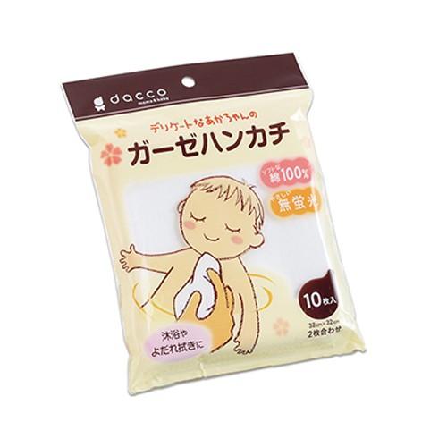 【メール便(定形外郵便)OK】ダッコ dacco ガー...