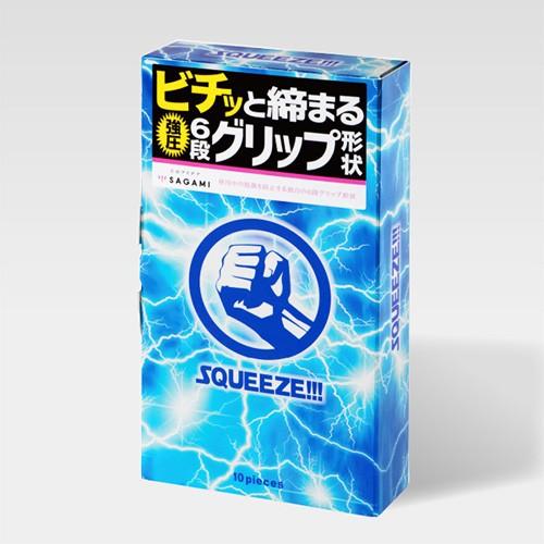 【メール便OK】サガミ コンドーム SQUEEZE 10個入...