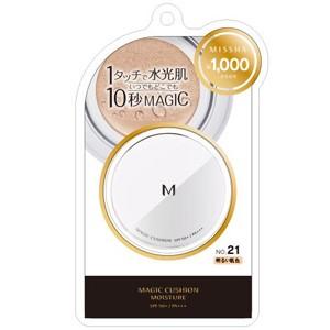 【定形外郵便OK】MISSHAミシャ Mクッションファン...