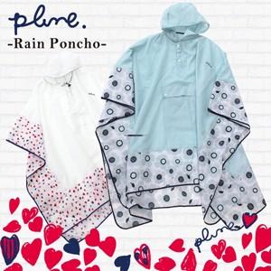 【即日発送】Plune.レインポンチョ【カッパ レイ...