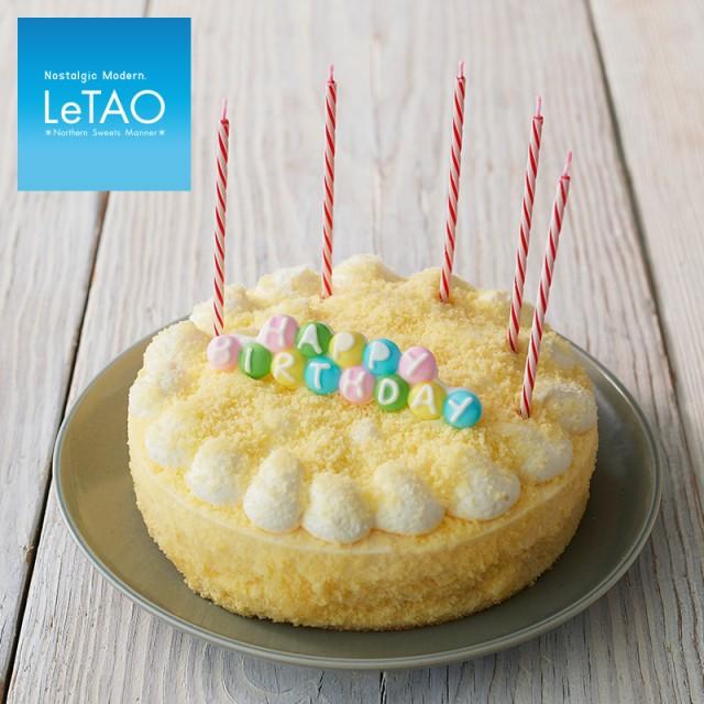 誕生日ケーキ チーズケーキ お祝い スイーツ ケー...