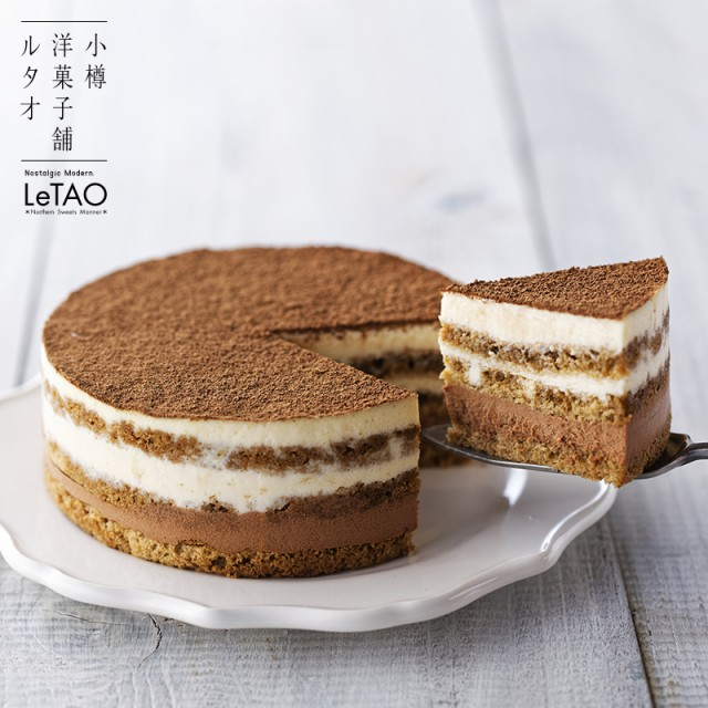 紅茶 ティラミス 新商品 数量 期間 季節 限定 ス...