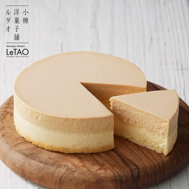 ルタオ チーズケーキ バターミルキーキャラメル ...