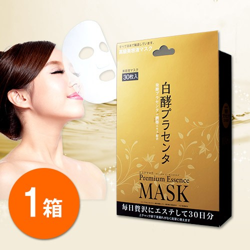 白酵プラセンタ 美容液マスク 30枚入×1箱