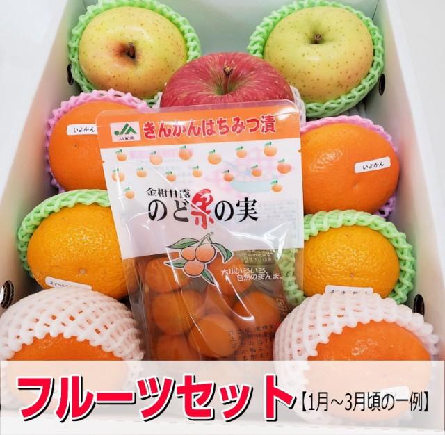 【送料無料】旬のフルーツセット/フルーツ詰め合わせ/2980
