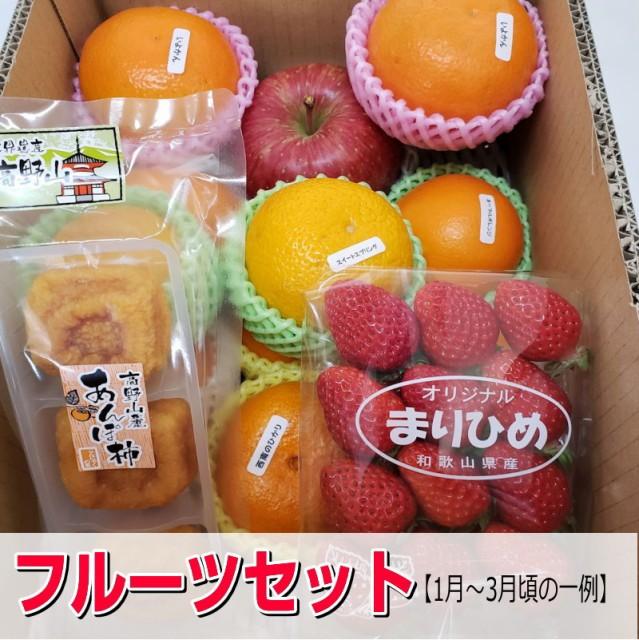 【送料無料】旬のフルーツセット/フルーツ詰め合わせ/福袋3980