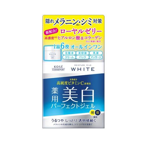 【数量限定】コーセー モイスチュアマイルド ホワ...