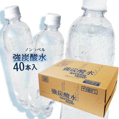 九州 大分県産 強炭酸水 500ml×40本入 エコラク ...