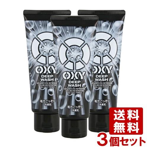 3個セット ディープウォッシュ 200g オキシー(OXY...