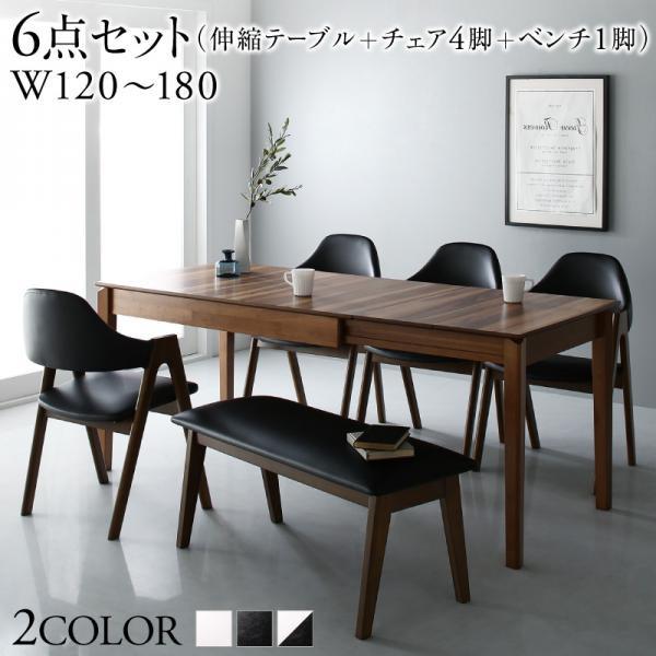 ダイニングテーブルセット 6人掛け 6点セット(テ...