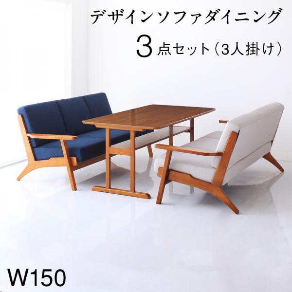 ダイニングテーブルセット 6人掛け 3点セット(テ...