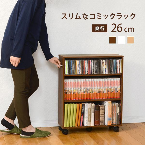 本棚 スリム おしゃれ コミックラック キャスター...