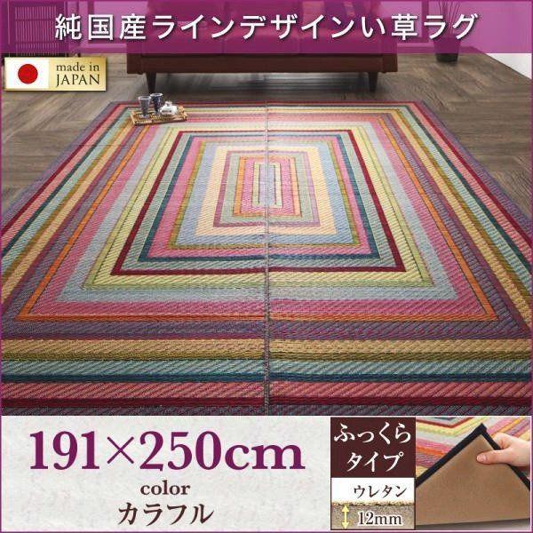 ラグ 夏用 おしゃれ 191×250cm 約3畳 ふっくら 1...