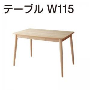 ダイニングテーブル 幅115cm 天然木タモ材北欧デ...