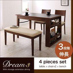 ダイニングテーブルセット 4人掛け 4点セット(テ...