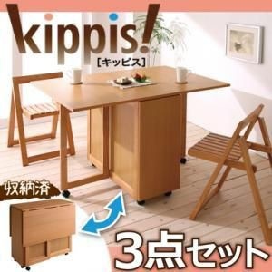 ダイニングテーブルセット 2人掛け 3点セット(テ...