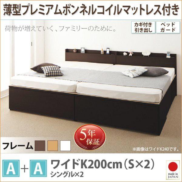 (お客様組立) ワイドK200(S×2)ベッド マットレス...