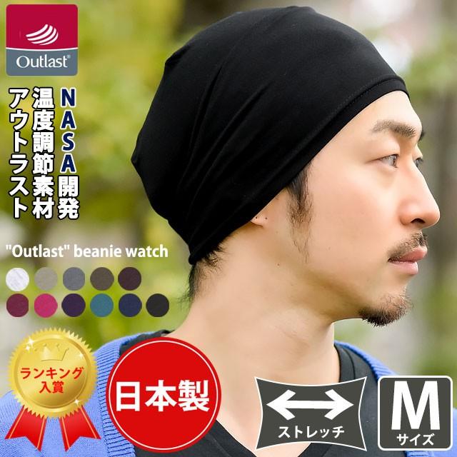 帽子 レディース メンズ  薄手 秋冬   日本製 シ...