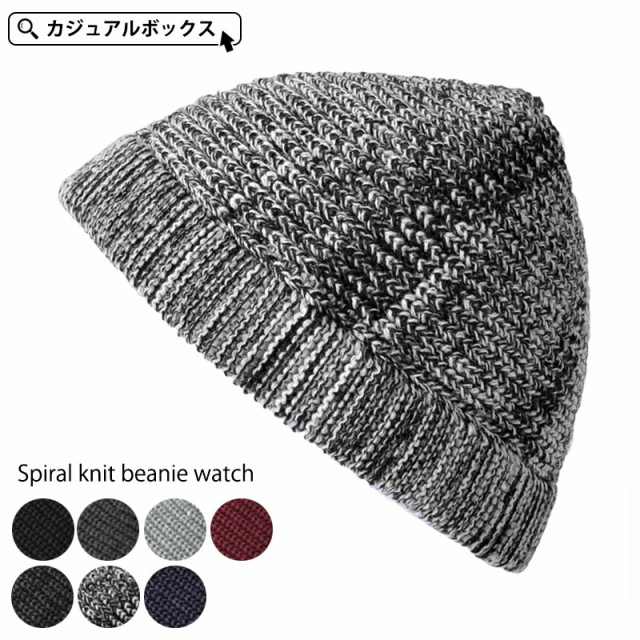 帽子 メンズ レディース ニット帽 大きい 冬用 秋...