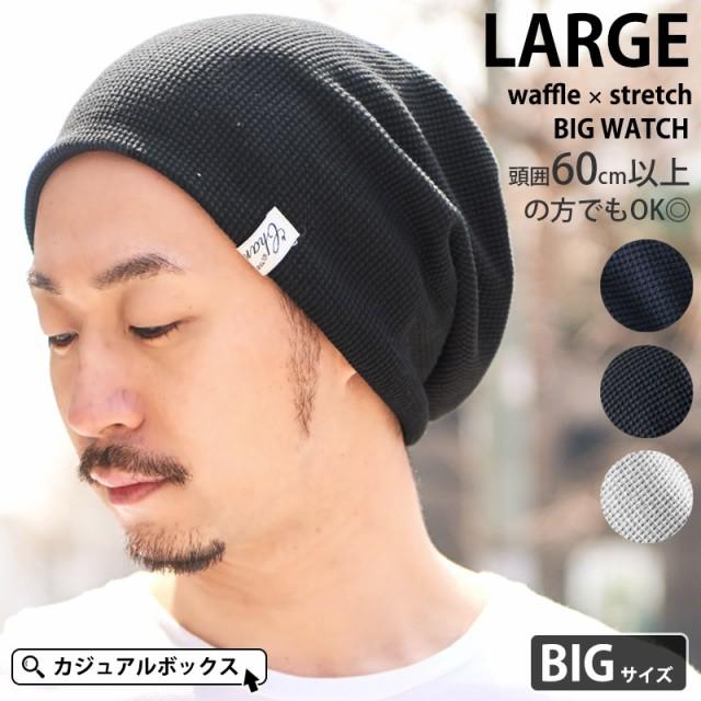 帽子 レディース メンズ 医療用帽子 夏用 女性  ...
